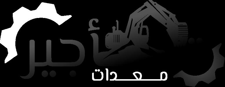 tajeer